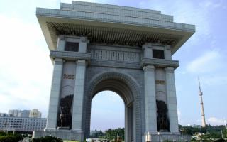 Триумфальная арка в Пхеньяне