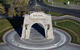 Арка - обелиск  в Смоленске