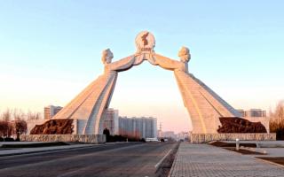 Арка Воссоединения в Пхеньяне