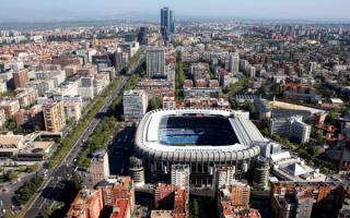 Столица Испании город Мадрид