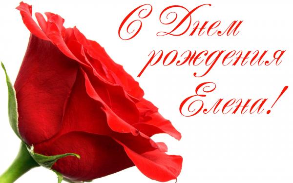 http://www.kartinki24.ru/uploads/gallery/comthumb/317/kartinki24_ru_birthday_109.jpg