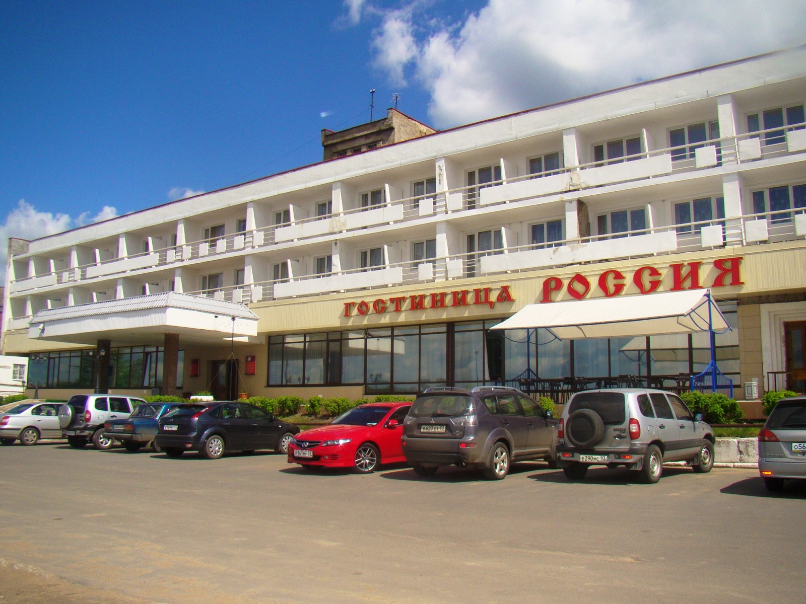 гей форум новгород гостиницы